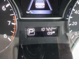 走行距離なんとまだ1.1万キロです♪