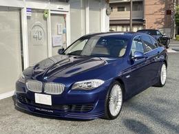 BMWアルピナ B5 ビターボ リムジン コンフォートアクセス無
