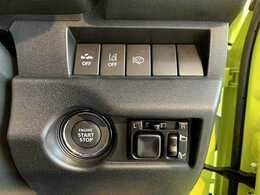 スズキ安全サポート搭載しておりますので 万が一の場合も補助システムが作動してくれるので安心ですね。