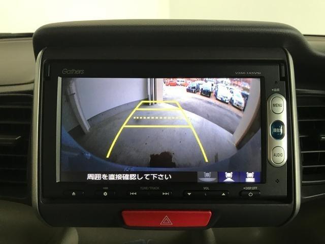 バックカメラもあるので駐車もラクラクです!