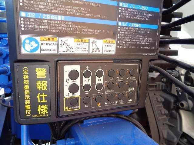 過負荷制限装置/警報仕様 7角4ダンブーム ラジコン フックイン