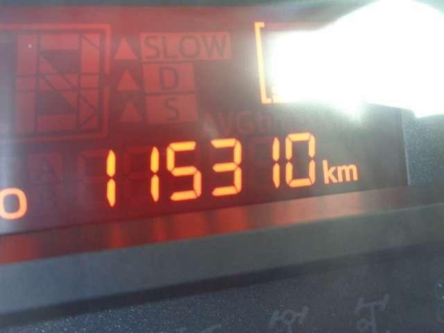走行距離115.310kmまだまだ活躍できます。
