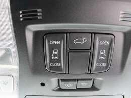 両側スライド電動ドア!荷物を持っていても片手でラクラク開けられます。狭い駐車場でも安心して乗り降りできます。