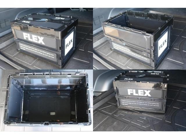 新作アイテムのFLEXオリジナルのコンテナボックス♪