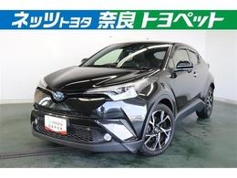 トヨタ C-HR ハイブリッド 1.8 G LED エディション TOYOTA認定中古車