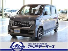 ホンダ N-WGN 660 G ホンダ センシング ☆届出済未使用車!