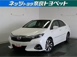 トヨタ SAI 2.4 S Cパッケージ トヨタ認定中古車 残価ローン取扱い