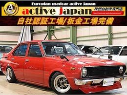 トヨタ カローラII カローラIIMCモデル4Dセダンタイプ 4K-U型エンジン4速ミッション 当時物P車