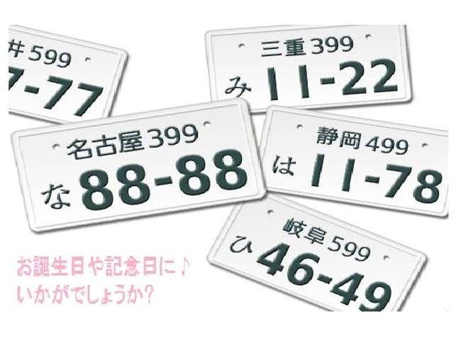 Aプラン画像:お車のナンバープレートに、お誕生日や記念日に♪いかがでしょうか?