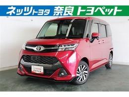 トヨタ タンク 1.0 カスタム G S TOYOTA認定中古車 ワンオーナー