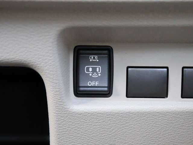 【 MOP ハンズフリーオートスライドドア(両側) 】スマートキーを携帯しスライドドアの下に足を出し入れするだけで自動開閉が可能!両手が荷物でふさがっている時やお子様を抱っこしている時に便利です!