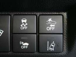 車線逸脱も警告音で知らせてくれ安心です。