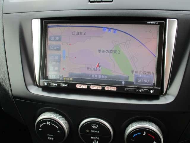 日産純正メモリーナビゲーション地デジ・DVD/CD再生・AM/FM電子チューナーラジオ・Bluetoothオーディオ