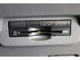 ETC車載器を装備しておりますので、高速道路で料金所をスムーズに通過できます。現在、ETC搭載車しか通過できないスマートICの設置箇所が増えてきています。今や必須アイテムです!