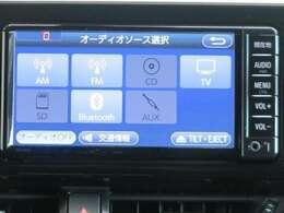 TV・ラジオだけでなくBluetoothにも対応したオーディオとなっています。