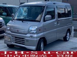 三菱 タウンボックス 660 RX ハイルーフ 4WD 社外インダッシュナビ Wエアバッグ
