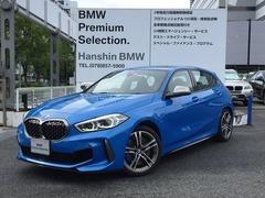 BMW 1シリーズ の中古車 M135i xドライブ 4WD 兵庫県神戸市東灘区 484.0万円