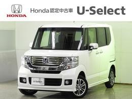 ホンダ N-BOX 660 カスタムG 4WD 衝突軽減B Mナビ