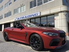 BMW M8カブリオレ の中古車 コンペティション 4WD 千葉県千葉市美浜区 2530.0万円