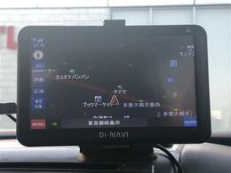 【ナビ】さらに運転が楽しくなりますね