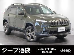 ジープ チェロキー リミテッド 4WD バックカメラ・純正カメラ搭載!