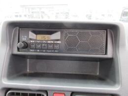 【カーラジオ】AMFMラジオ標準装備です。ドライブやお仕事の必需品♪
