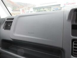 【エアバック】万一の時にお身体を守ってくれるエアバックは、運転席助手席両方にあります。