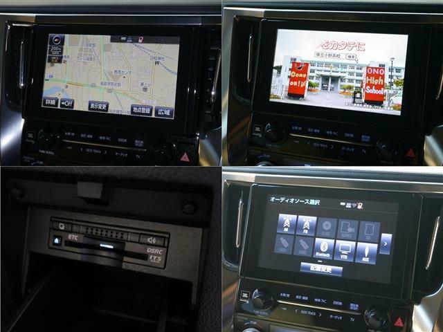 純正SDナビ・フルセグ放送で映像もキレイ・17スピーカーを5.1CHサウンドで広がる音のシャワーJBLシステム・BluetoothにTコネクトや各車両情報とも連動した先進的マルチステーション・DSRC付ETC