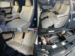 セミアリニン本革シート・助手席パワーオットマン・贅沢アイテム満載のエグゼクティブラウンジセカンドシート・2ARエンジンとモーターのパワフルなハイブリットAWDシステム!