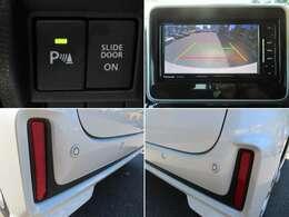 リヤバンパーに4つの超音波センサーを内蔵、車両後方にある障害物を検知。バックカメラも装備しているのでダブルで視界をサポート!