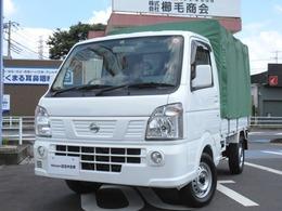 日産 NT100クリッパー 660 GX 4WD オプション幌セット付