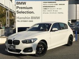 BMW 1シリーズ 118d Mスポーツ エディション シャドー ACC茶レザーシートヒーターHDDナビBカメラ