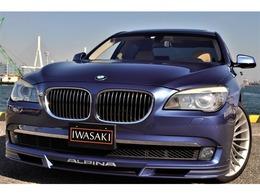 BMWアルピナ B7 ビターボ リムジン ロング 法人1オナ禁煙全ディーラー整備Rモニター