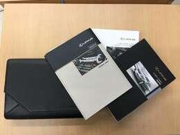 ◆スペアキー×1◆新車時保証書◆取扱説明書(車両/ナビ)◆ディーラー記録簿(H20.9/H21.9/H22.9/H24.9/H25.10/H26.8/H27.9/H28.8/H30.8)