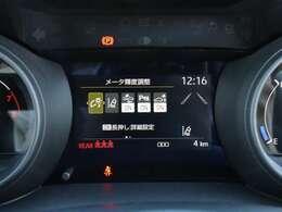 【 Toyota Safety Sense 】プリクラッシュセーフティ(昼夜歩行者+昼自転車)・レーントレーシングアシスト・レーダークルーズコントロール(全車速追従)・オートマチックハイビーム・ロードサインアシスト