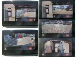 前後障害物センサーと連動している360ビューモニターは、不用意な接触事故を防ぎます。毎日の運転をサポート!
