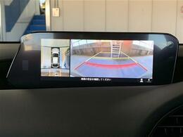 【360°ビュー・モニター】全方位の安全確認ができます。駐車が苦手な方にもオススメな便利機能です。