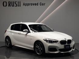 BMW 1シリーズ M140i 1オーナー 禁煙車 コンフォートアクセス