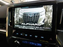 【純正10型ナビ】お好きな音楽を聞きながらのドライブも快適にお過ごしいただけます。