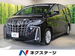 トヨタ アルファード 2.5 S トヨタセーフティセンス 純正10型ナビ