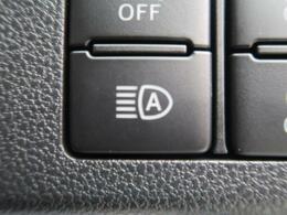 ハイビームとロービームを手をわずらわせることなく自動で切り替え。先行車や対向車などがいない時にはハイビームにし、遠くまで見通しを確保。安心感を高めます。