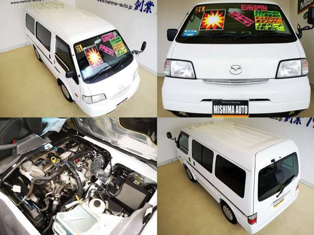 絶版 ボンゴバン 最終型 上級グレード 5ドア GL ハイルーフ ビジネスにも 趣味にも 車中泊にも丁度良いサイズ 見つけた時がチャンスです 遊べる 働ける車、思い切っていかがですか・・・
