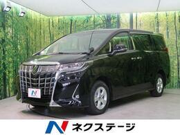 トヨタ アルファード 2.5 X 4WD 登録済未使用車 衝突軽減装置 両側電動ドア