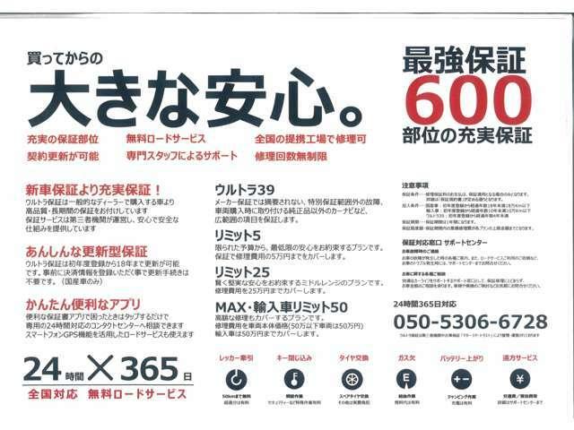 Bプラン画像:なんと!!10/31(日)までの受注で、77,000円の有償保証が無料付帯です(^^♪このビッグチャンスを逃さないで下さい(^^♪