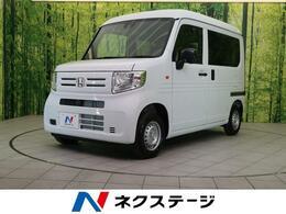 ホンダ N-VAN 660 G ホンダセンシング 純正オーディオ キーレス オートエアコン