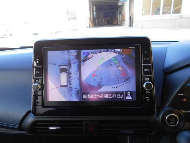 アラウンドビューモニター搭載で上空から見下ろしたかのような映像で車輌の周囲を確認することが出来て便利♪