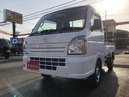 マツダ スクラムトラック 660 KC エアコン・パワステ 農繁 4WD デフロック ワンオーナー ABS