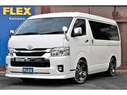 トヨタ ハイエース 2.7 GL ロング ミドルルーフ 新型FLEXオリジナルAS内装アレンジ