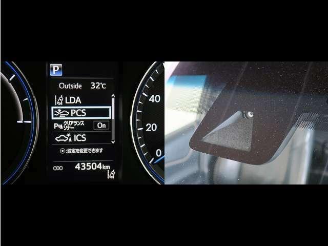 【トヨタセーフティーセンス】プリクラッシュセーフティー&オートマチックハイビームなど、トヨタの最新の安全装備が搭載されてます。