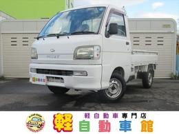 ダイハツ ハイゼットトラック 660 スペシャル 農用パック 3方開 4WD AC無 マニュアル車